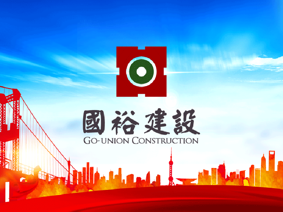 公司中標徐州新沂市農業產業經營服務能力建設EPC工程總承