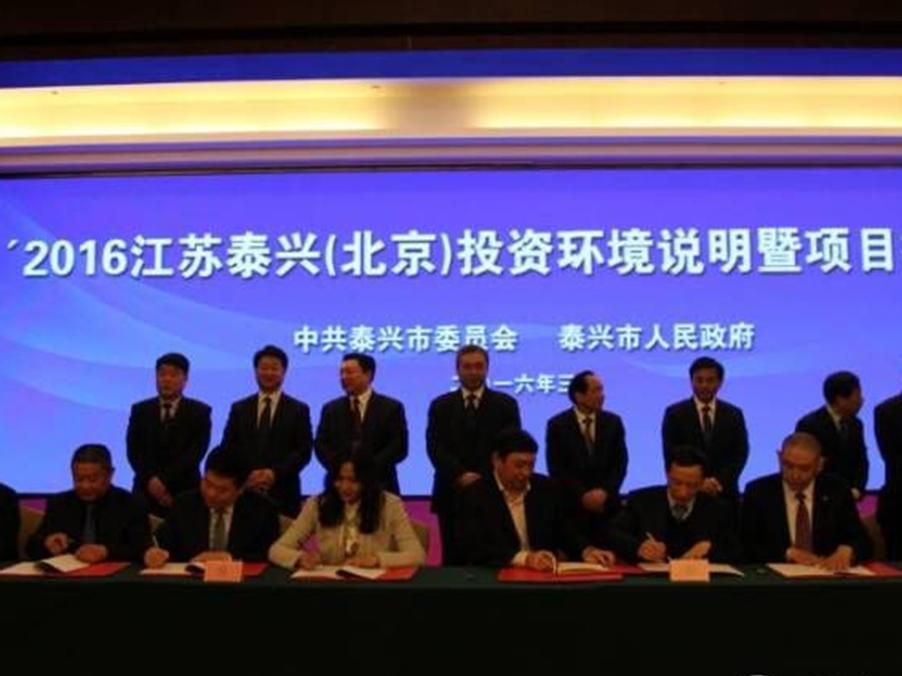 我司簽訂《虹橋新型城鎮化環境綜合PPP項目合同》